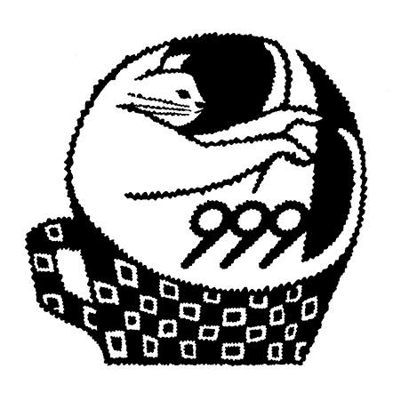 福田利之、趣佳9周年